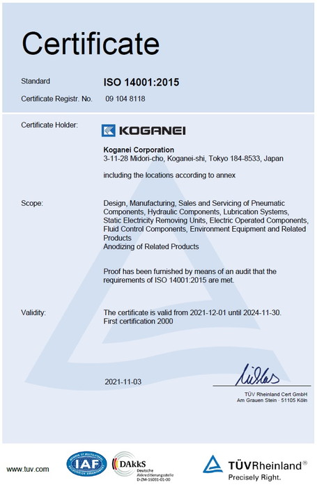 Contents of Certification & Places Certified by ISO14001 | KOGANEI